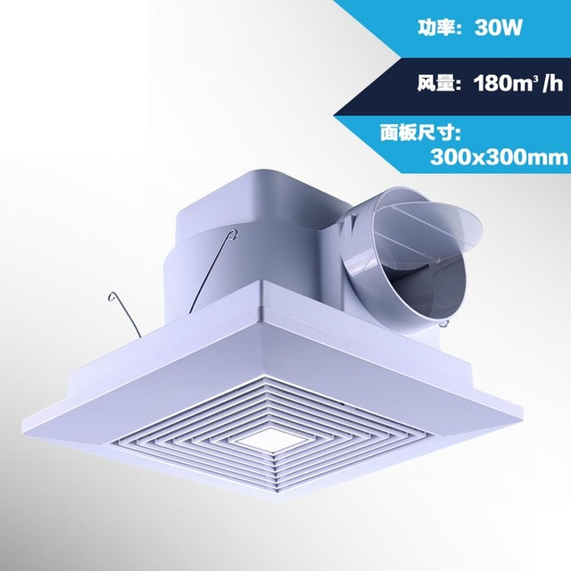 10 Inch Ceiling Pipe Exhaust Fan Household Suction Toilet Bathroom Living Room Ventilation