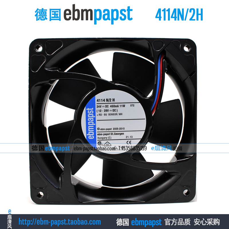 ebm papst 4114N2H 4114 N2H DC 24V 0.46A 11W 120X120X38mm Server Square fan free shipping for papst 4414 fn 2n dc 24v 8 3w 3 wire 3 pin connector 120x120x25mm server square fan