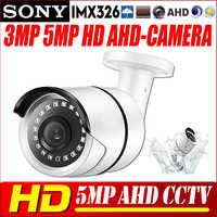 5MP AHD Camera Sony IMX326 Sensor 1080P/5MP CCTV Security AHD-H IRCut Night vision IP66 outdoor bullet Security Camera NANO LED