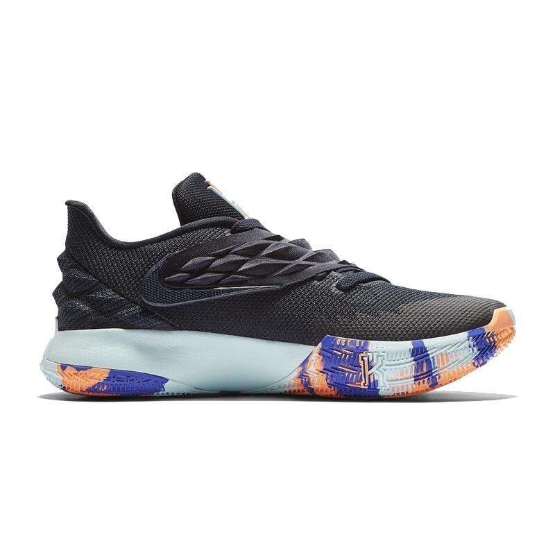 Nike Low EP