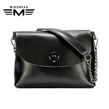купить MIRONPAN Women Envelope Messenger Bag Original Genuine Leather Shoulder Handbag Female Business Zipper Hasp Crossbody Bags по цене 3893.77 рублей