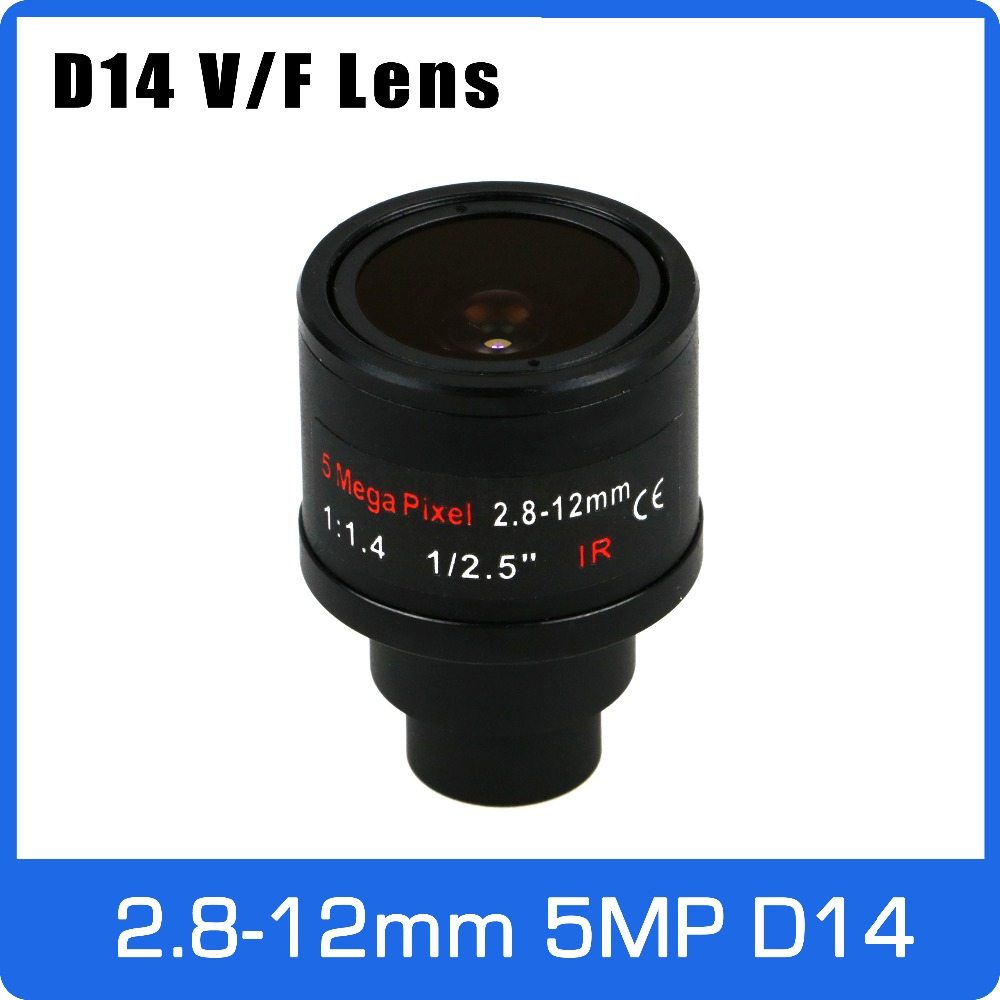 5Megapixel 1/2.5 inch Varifocal Lens 2.8-12mm D14 Mount Manual Focus and Zoom For 1080P/5MP CCTV IP Camera Free Shipping 3megapixel dc auto iris varifocal cctv lens 2 8 12mm cs mount for 720p 1080p box camera ip ahd camera free shipping
