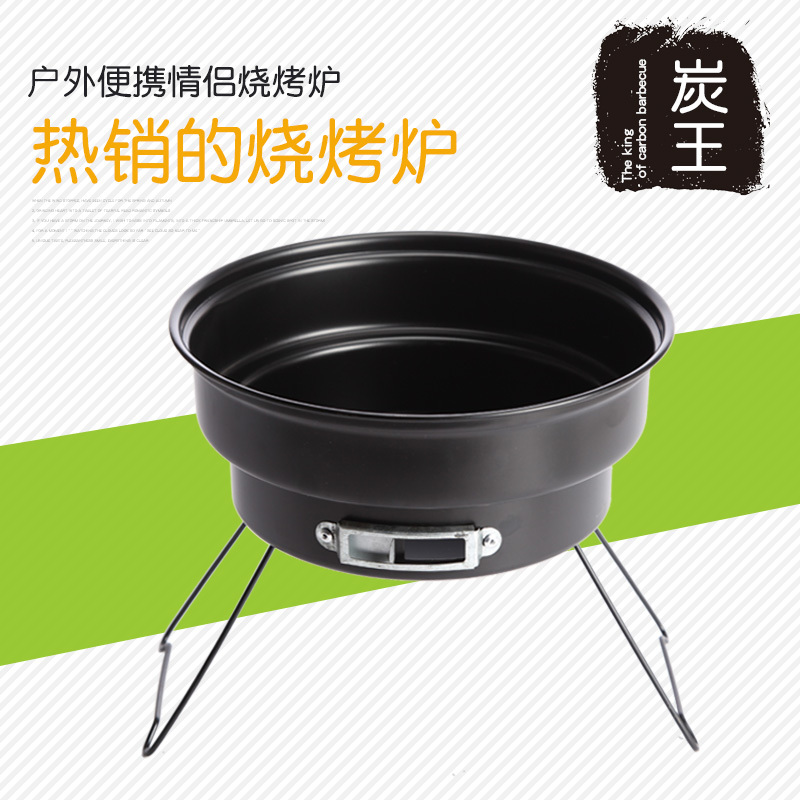 Thickened stainless steel barbecue oven outdoor picnic charcoal portable BBQ grill home stove oven roast meat