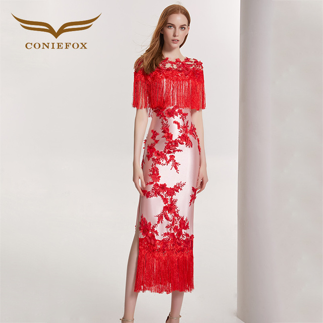 e07c212c951 CONIEFOX 32106 Reizvolle rote Mode sexy kappe gerade Damen Retro eleganz  Appliques prom kleider party abendkleid