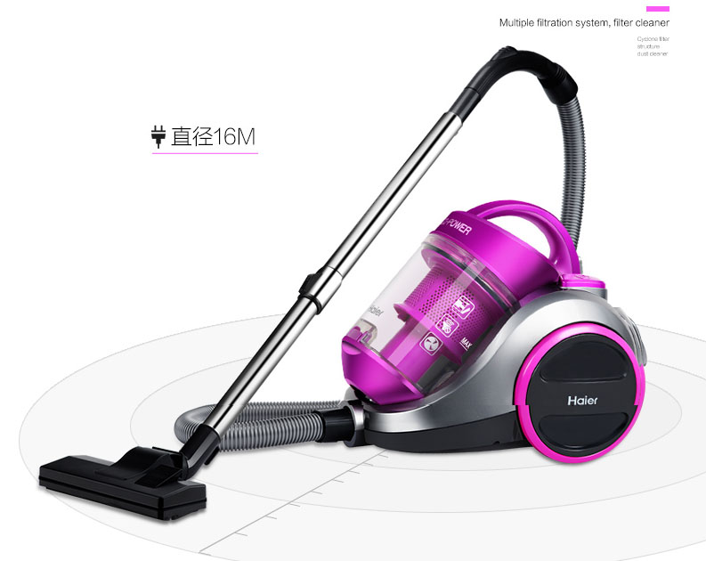 Haier ZW1202R Home Strong High Power Vacuum Cleaner Remove Mites Handheld Mini Super Sound-off Car Use Cleaners водонагреватель haier es50v v1 r