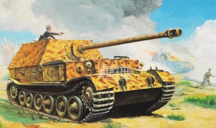 Orion Models 1//72 GERMAN WORLD WAR II PANZER SOLDIERS Figure Set