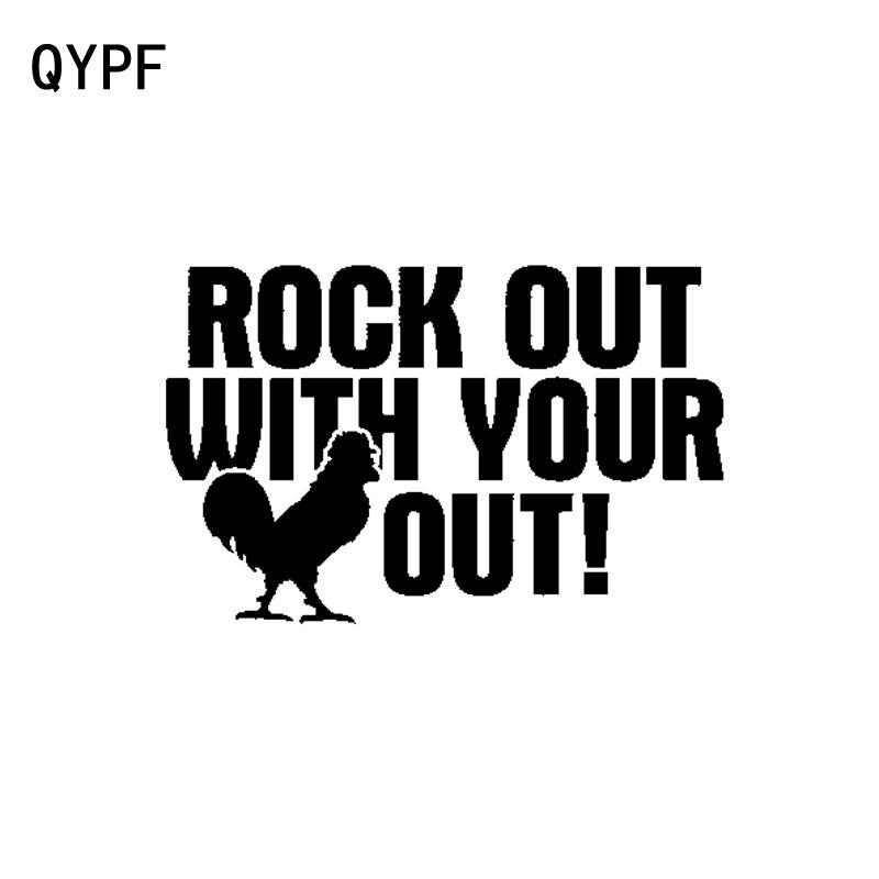 QYPF 15 см * 9,5 см ROCK OUT с вашим списком виниловых автомобилей Стайлинг смешные наклейки для автомобиля C15-2438