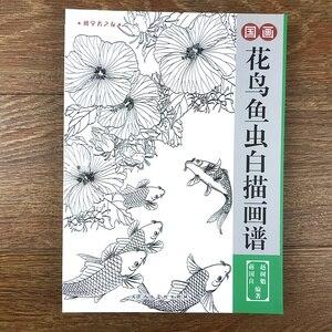 Tradicional Pintura Chinesa Flores Aves inseto Peixe Linha Desenho Bai Miao Chilldren Livro de Arte Livro Coleção para Adultos