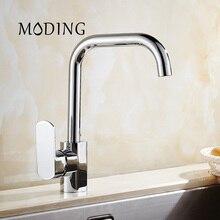 Моддинг для кухни Одной ручкой горячей и холодной воды смесителя латунь Серебряный лак 360 градусов вращения смесителя # MD1B8074DS