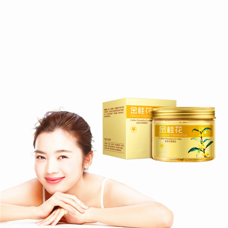 80 pcs/ bottle Gold Osmanthus eye mask women Collagen gel whey protein face  care sleep patches health mascaras de dormir|Creams| - AliExpress