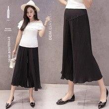 Широкие брюки для беременных с высокой талией, свободные брюки, элегантные офисные женские брюки для беременных женщин