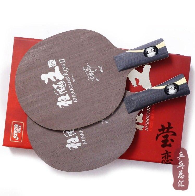 Original DHS Hurricane King 2 table tennis blade pure wood table tennis rackets racquet sports indoor sports wang liqin use