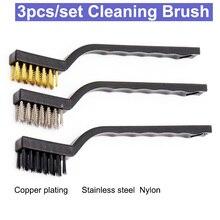 URANN 3Pcs Brass Brush Stainless Steel Nylon Brush Cleaning Polishing Brush Set Tool