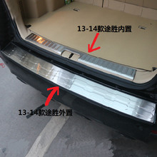 Stainless steel Rear bumper Protector Sill Trunk Tread Plate Trim rear Guard board for Hyundai Tucson 2013-2014 Car styling car styling case for hyundai tucson 2015 2016 stainless steel rear bumper protector sill plate 1pcs car styling accessories
