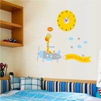 Giraffe Airplane Cute Cartoon Wall Stickers Living Room Decorative Clock Stickers