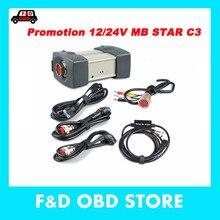 MB Star C3 мультиплексор sd Подключение Диагностика диагностический инструмент детекторы mb star c3 кабель RS485 все новые реле star c3 DHL бесплатно