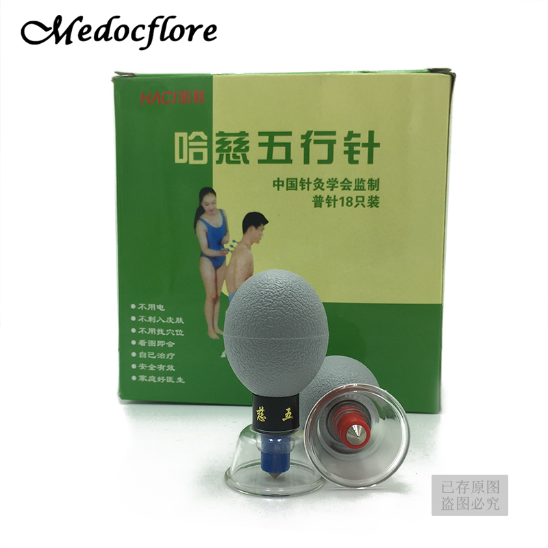 8/12/18 pcs Acupressure Suction Cupping Set Therapy -Chineses