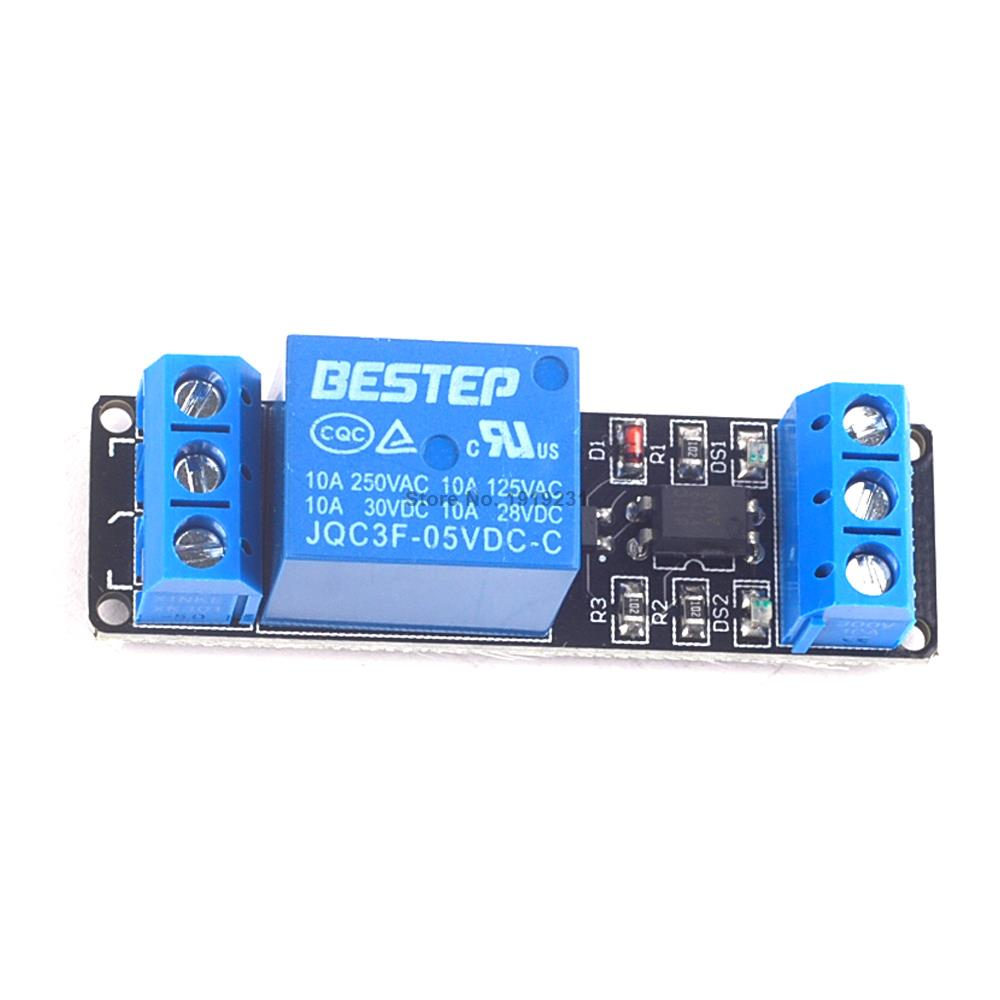 5PCS 1 Channel 5V Relay Module For Arduino PIC AVR DSP ARM