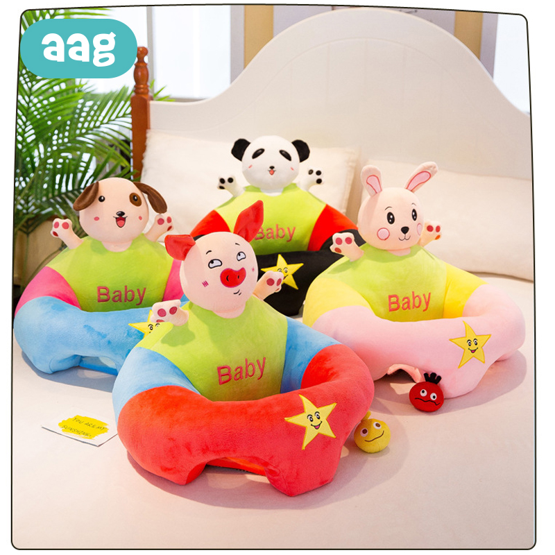 AAG Baby Sofa Armchair Learn Sit Cartoon Cotton Infant Bean Bag Chair Baby Seat Cushion Chairs Kids Feeding Support Wholesale