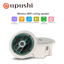 oupushi ks812-wf wireless10-20W छत स्पीकर / छत सींग में पृष्ठभूमि संगीत प्रणाली के लिए इंडोर निविड़ अंधकार