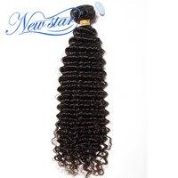 New Star Hair Brazilian Deep Curly Virgin Human Hair Wave 1/3/4 Bundles 10 34 Inches Natural Color 100% Unprocessed Hair Weaving