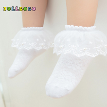 Summer Pearl Bowknot Lace Socks for Girls Kids Solid Color Glitter Mesh Ankle Short Sock Princess Cotton Baby Socks White Pink fish mesh ankle socks with side bowknot
