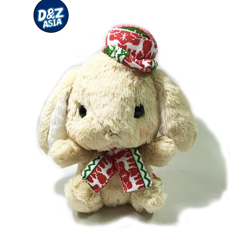 ▽Milffy suave velboa felpa y tipo conejo peluche relleno regalo de ...