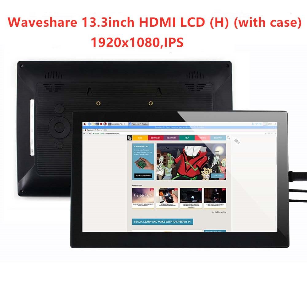 Waveshare 13.3 pouces, IPS, 1920x1080, écran tactile capacitif avec couvercle en verre trempé, entrée VGA, Support Win10/8.1/8/7, WIN10 IOT,