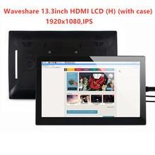 Waveshare 13,3 дюймов, ips, 1920×1080, емкостный Сенсорный экран с закаленное Стекло, вход VGA, Поддержка Win10/8,1/8/7, WIN10 IOT,