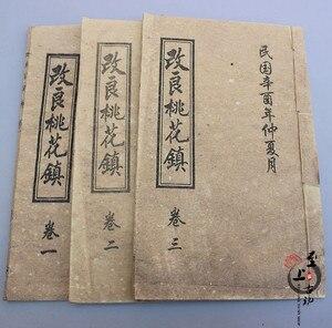 Книга для колдовства TNUKK, 3 комплекта в комплекте