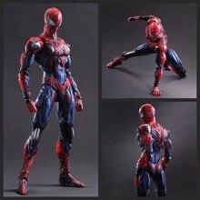 38cm Marvel The Avengers 3 Infinity War spiderman Peter Parker Play Arts Kai Spider