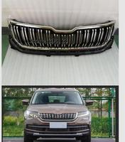 High quality Car styling for SKODA KODIAQ 2018 2019 ABS Front Grille Trim Racing Grills Trim