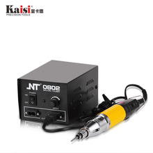 цена на 2017 High Power NT-0802 DC Powered Electric Screwdriver 800 + Small Power Supply Rechargeable electric screwdriver kit