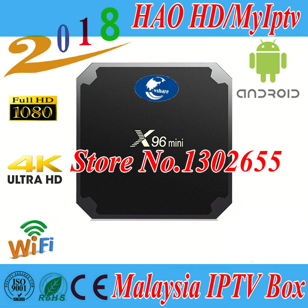 US $99 99 |VSHARE Quad Core Android 7 1 IPTV TV box singapore Malaysia TV  box HAO HD HDTV MyIptv 4K Apk Channel Media Player-in Set-top Boxes from