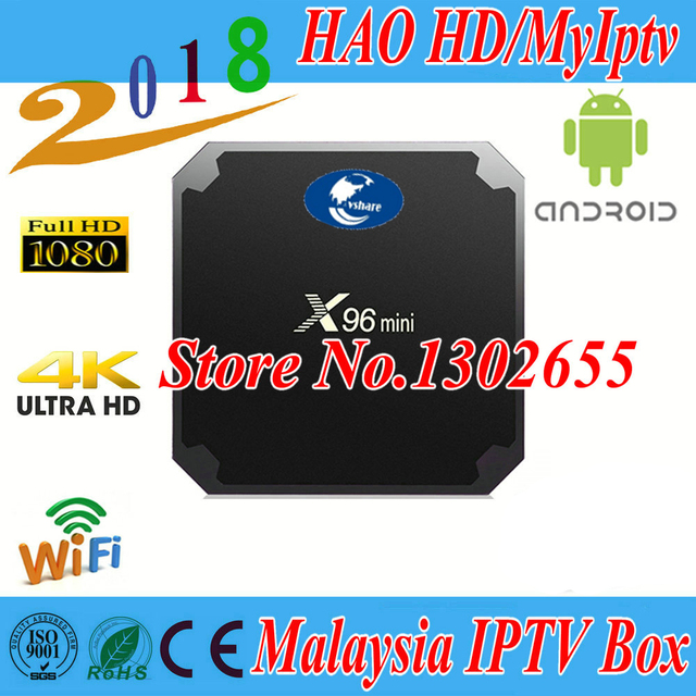 US $99 99 |VSHARE Quad Core Android 7 1 IPTV TV box singapore Malaysia TV  box HAO HD HDTV MyIptv Apk Channel Media Player-in Set-top Boxes from