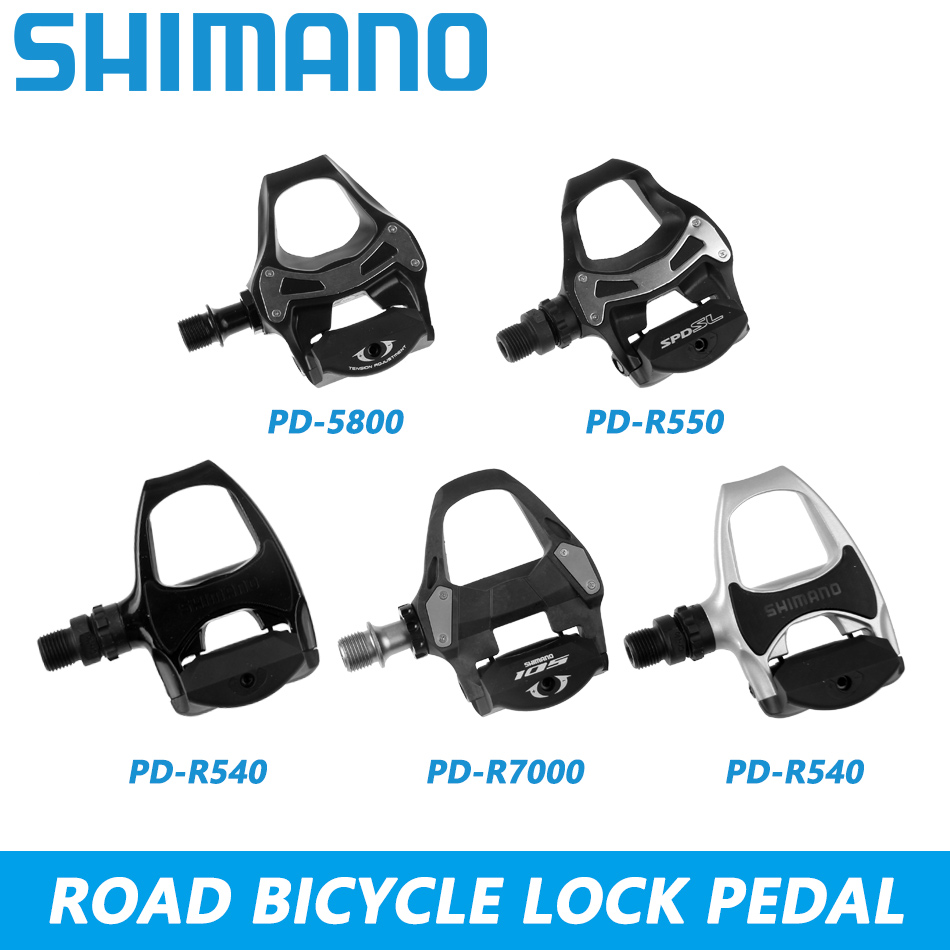 Shimano Pedal PD R540 road bike pedal PD R550 self locking pedal aluminum alloy for racing