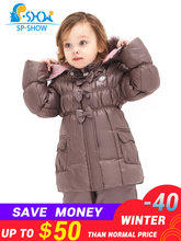 SP-SHOW Winter Children Suit Girl Super Fashion Suit Warm Coat Lining Fleece To Keep Warm The Anti-pilling Overcoat 128202(China)