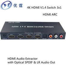 4K UHD hdmi switcher 3×1 BOX With 3.5mm Headphone/Toslink/Coaxial  Audio Extraction Output hdmi ARC 4kx2k 2160P30hz 3D