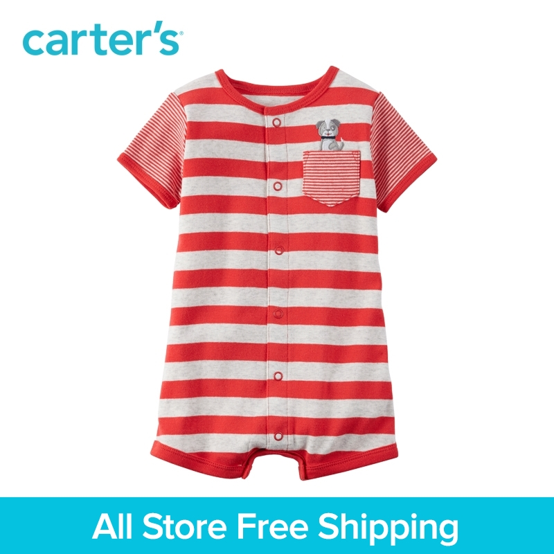Carters 1pcs baby children kids Snap-Up Cotton Romper 118H075,sold by Carters China official store