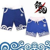 Japan Anime GINTAMA Pants Men Women Sakata Gintoki Lovers Funny Seabeach Shorts Cosplay Costumes Summer Sweatpants