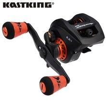 Carrete para Baitcasting KastKing Speed Demon Pro, 12 + 1BBs 9,3: 1, de fundición de fibra de carbono carrete de pesca, carrete de freno magnético, carretes para Baitcast