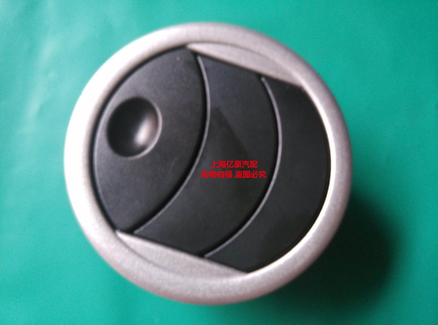 Free shipping  for Lifan 320 dashboard vent / air conditioning vent