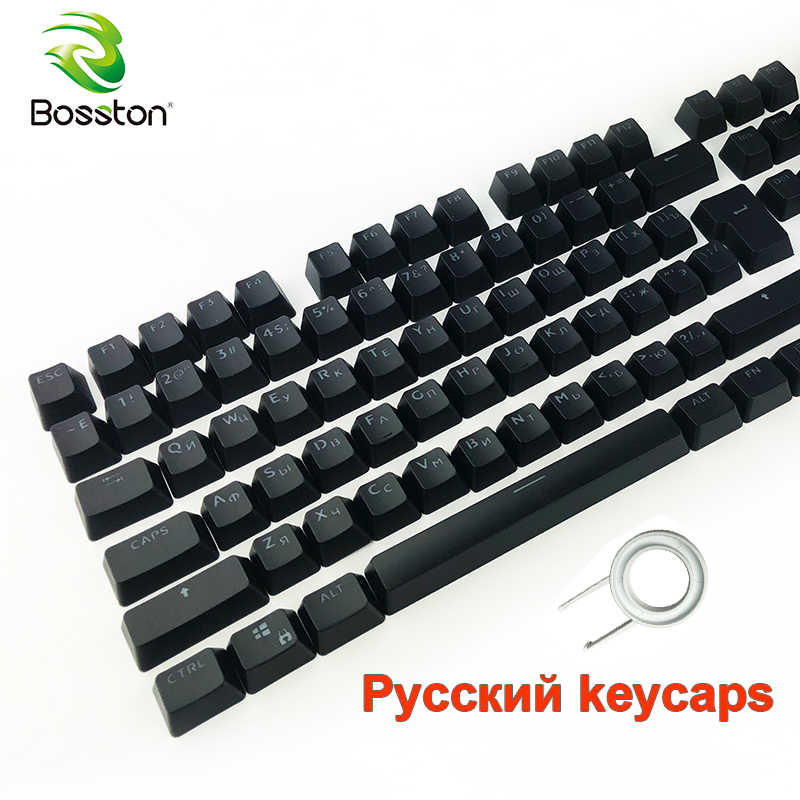 c98e9329cb8 Russian Keycaps for Mechanical Keyboard Compatible with MX Switches DIY  Replacement Transparent Support Led Lighting Keycaps
