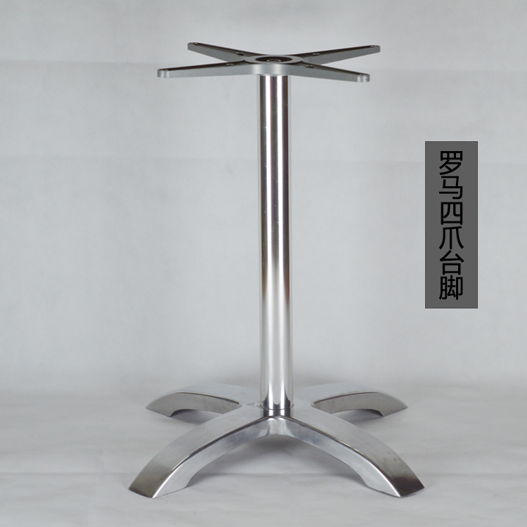 Restaurant Table Leg Bracket. Four Claw Feet. Aluminum Alloy Bracket Stainless Steel Tripod Legs