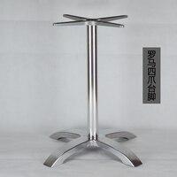 Restaurant Table Leg Bracket Four Claw Feet Aluminum Alloy Bracket Stainless Steel Tripod Legs