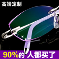 Ultralight trimming glasses rimless eyeglasses eye glasses for women finished prescription glasses frames lens containing