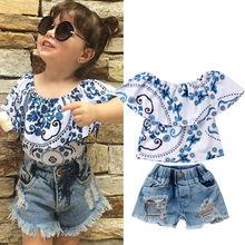 Комплект летней одежды для маленьких девочек; топы с цветочным принтом и открытыми плечами; джинсовые шорты