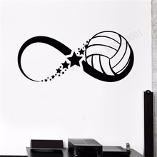 Wall Art Sticker Volleyball Sports Decoration Beach Decor Vinyl Removeable Ornament Modern Game Infinity Poster LY418