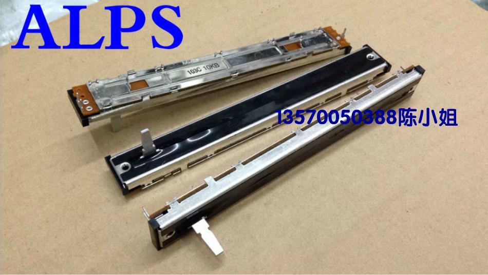 2PCS/LOT ALPS mixer slide potentiometer 12.8 cm 100mm stroke single linkage B10K 15MM axis 2pcs bag alps brand rk14 potentiometer dual axis a50k long 18mm plastic 7 feet