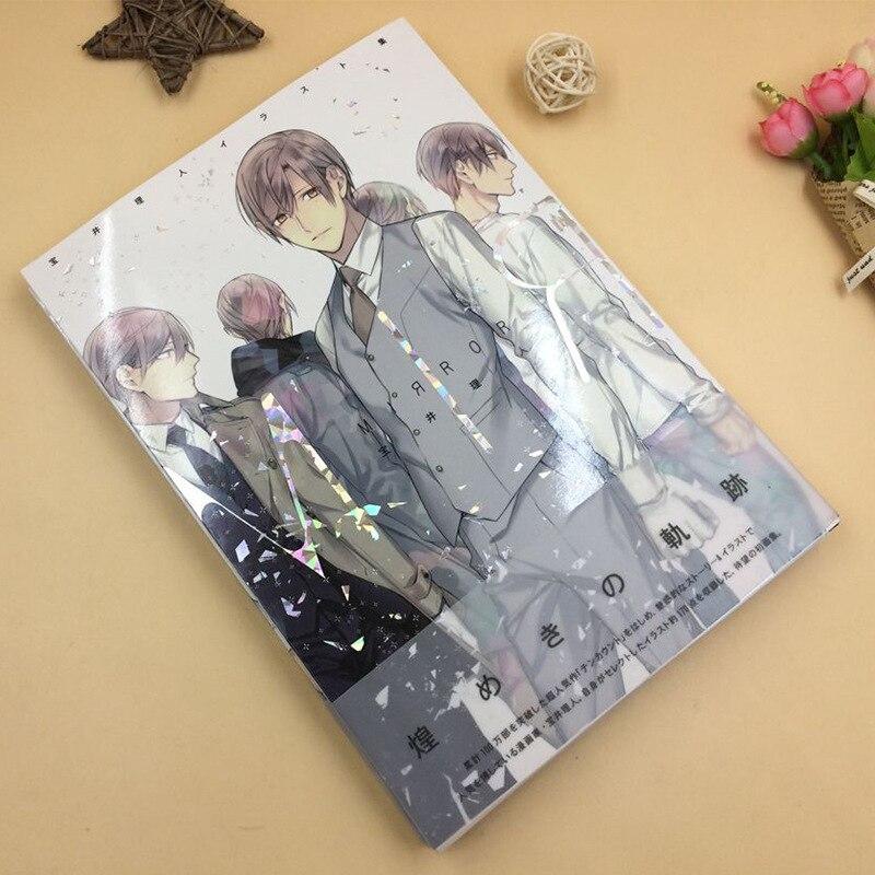 Libro de Arte colorido de Takarai rihio, edición limitada, edición para coleccionistas, cuadros de álbum de fotos, álbum de fotos de Anime